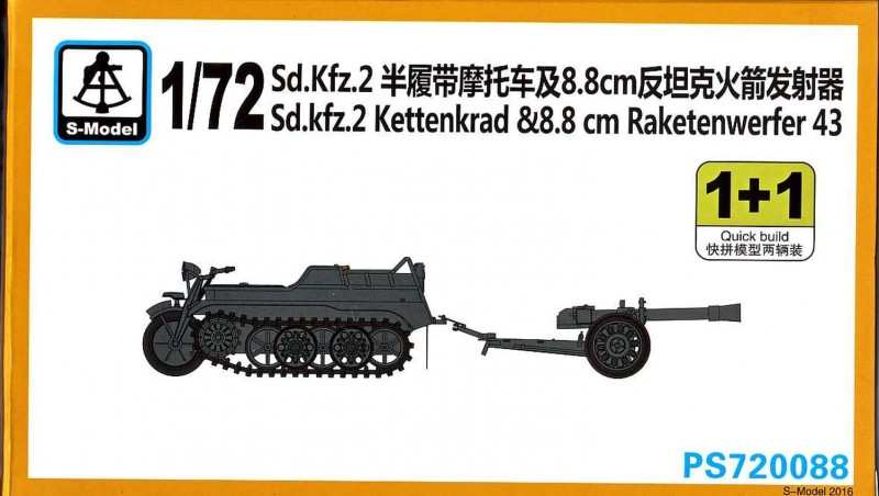 Sd.Kfz.2 &8.8 cm Raketenwerfer 43