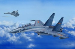 Su-30MKK Flanker G