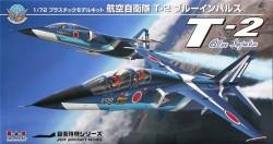 JASDF BLUE IMPULSE T2