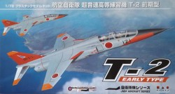 JASDF T2 EARLY VERSION