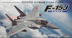JASDF F15J