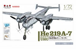 HE219A7 (A2/5/7) UHU