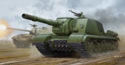 Soviet JSU-152K Armored Self-Propelled Gun