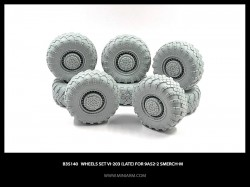 Wheels set Vi-203 (late) for 9A52-2 Smerch-M (8pcs)