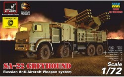 "ZPRK 96K6 ""Pantsir-C1"" (SA-22 Greyhound), Russian AA weapon system, RESIN WHEELS"