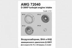 D-30KP turbojet engine intake