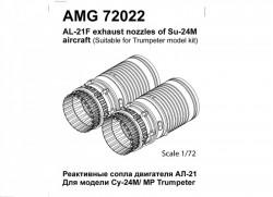 AL-21F exhaust nozzles Su-24M/MP
