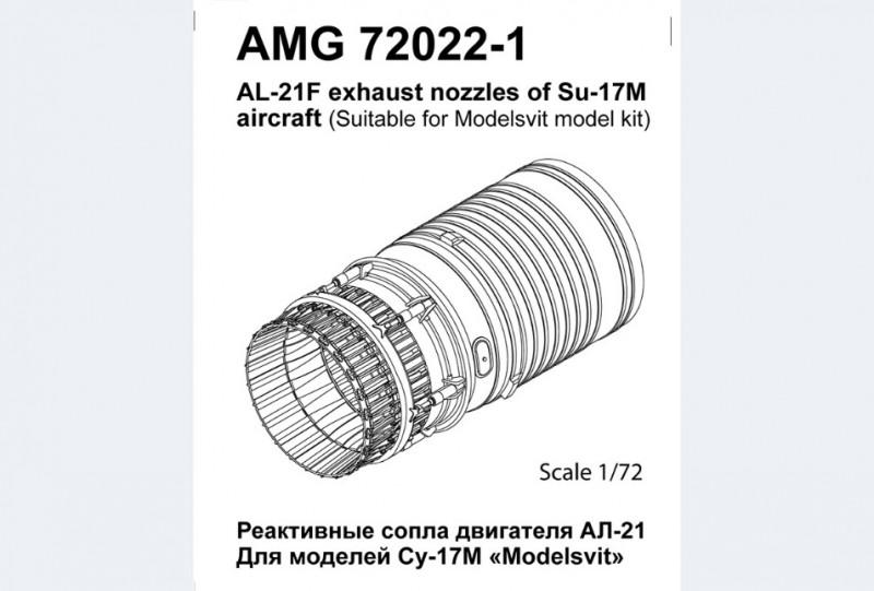 AL-12F exhaust nozzles of Su-17M