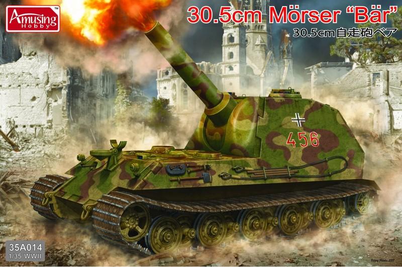 """German 30.5cm Mörser """"Bär"""""""