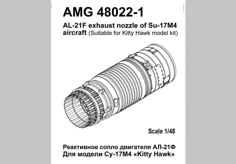 AL-21F exhaust nozzle of Su-17/22M4