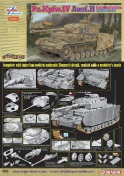 Pz.Kpfw.IV Ausf.H LATE PRODUCTION w/ZIMMERIT