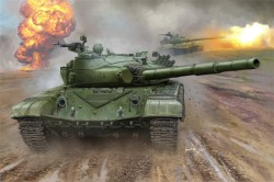 Russian T-72B MBT