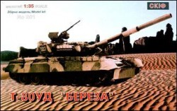 T-80UD Soviet main battle tank