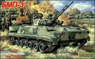 BMP-3 Soviet infantry machine