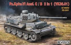 Pz.Kpfw.VI Ausf C/ B(VK36.01) 2 in 1 w/ interior