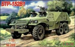BTR-152V1 Soviet armored troop-carrier