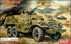 BTR-152E Soviet armored troop-carrier