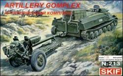 MT-LB + 122mm D-30 - Soviet Army artillery complex