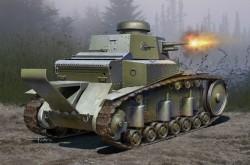 Soviet T-18 Light Tank MOD1930