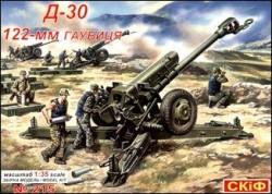 D-30 122mm Soviet howitzer