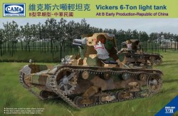 Vickers 6-Ton light tank (Alt B Early Production-Republic of China)