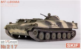 MT-LB6MA Soviet armored troop-carrier prime-mover