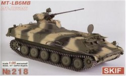 MT-LB6MB Soviet armored troop-carrier prime-mover