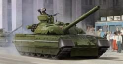 Ukrainian T-84 MBT