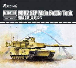 M1A2 SEP Main Battle Tank