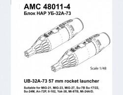 UB-32A-73 57 mm rocket launcher (set contains two rocket launchers)