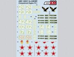 Su-24M/ MR Chelyabinsk Eagles Part 1