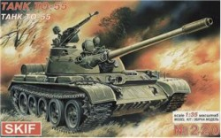 TO-55 Soviet flame thrower tank
