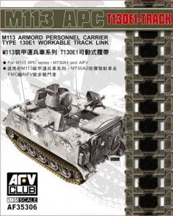 M113 APC T130E1 Workable Track Link