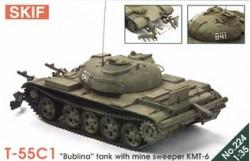 T-55S1 Bublina