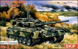 T-80UDK Soviet commander tank